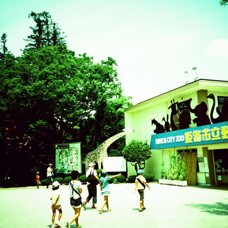 お城と動物園