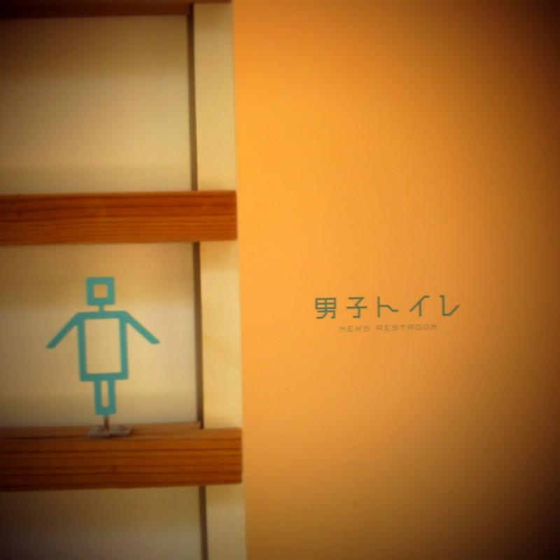 今日のトイレ