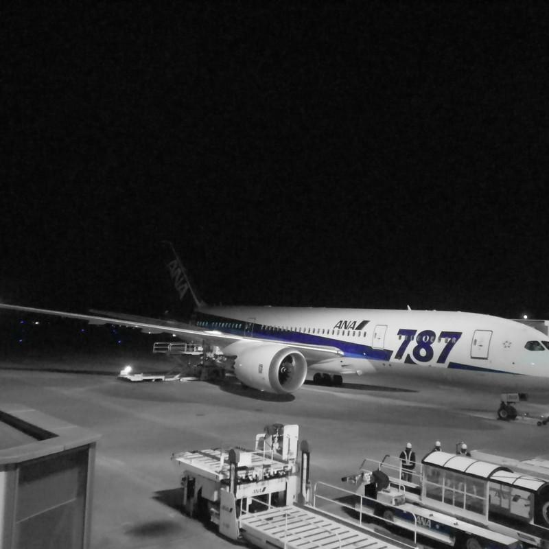 トリトンブルー 787