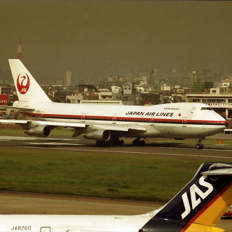 昭和の空気