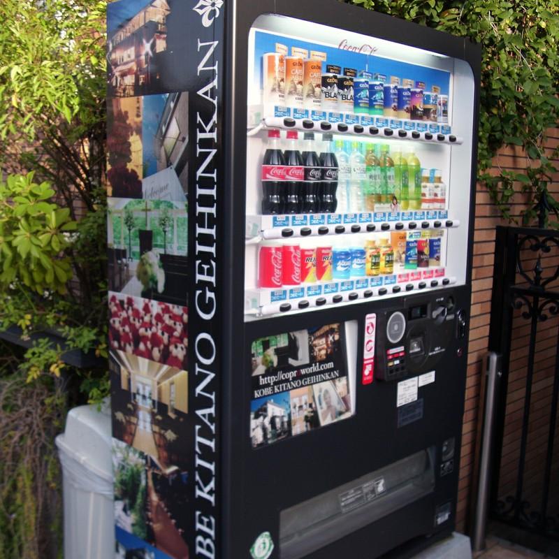 神戸 異人館は自販機もオシャレ